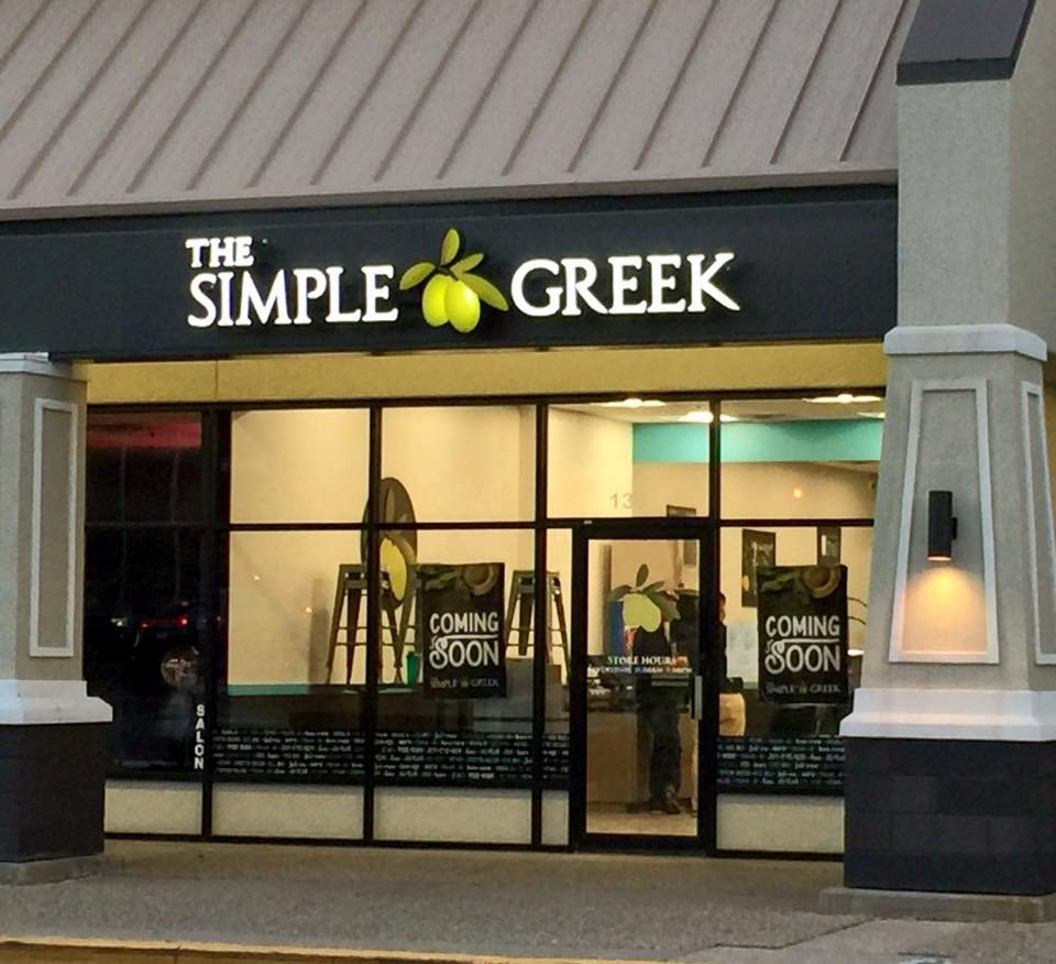 Find Greek Food Near Me