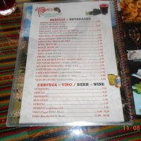 El Patio Restaurant - 70 Photos & 78 Reviews - Peruvian ...