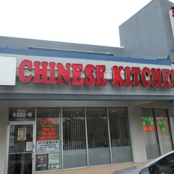 Chinese Kitchen  77 Foton & 87 Recensioner  Kinamat