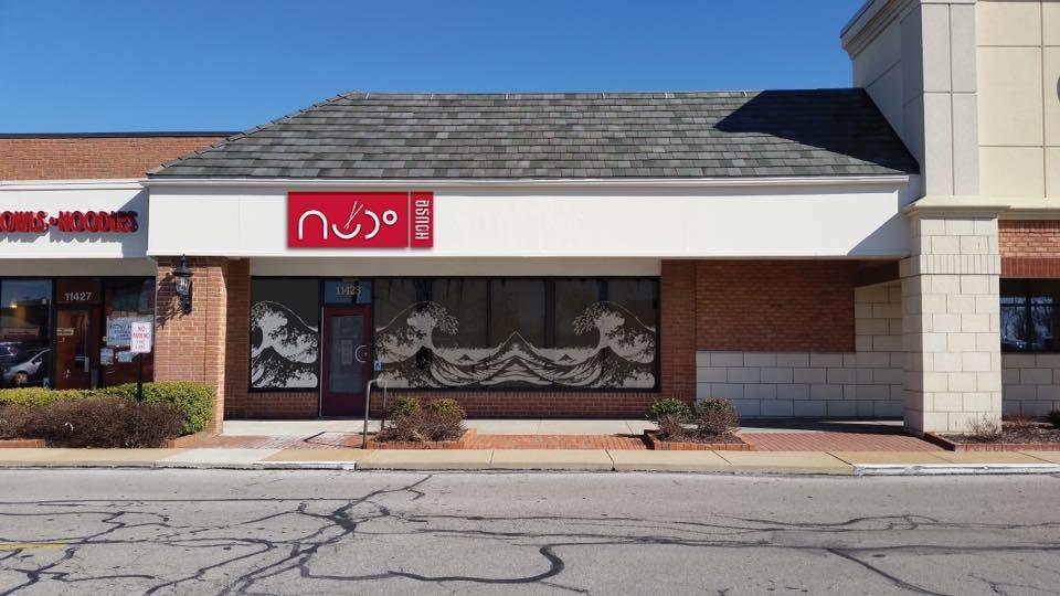 Restaurants Near Me 63141