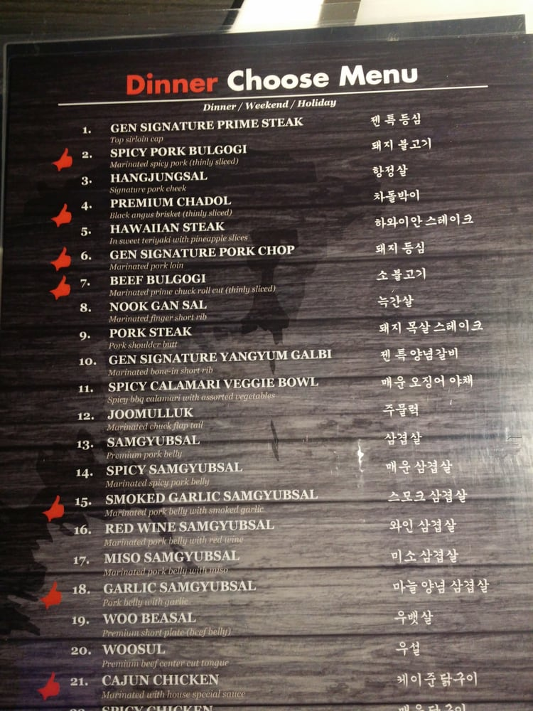 Restaurants Near Me Menu