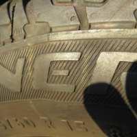 Tire Rack - 54 Photos & 160 Reviews - Tires - 7101 Vorden ...