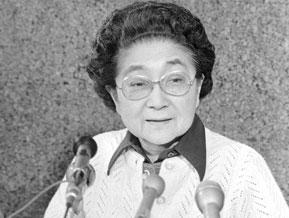 Ford pardons Tokyo Rose Jan 19 1977  POLITICO