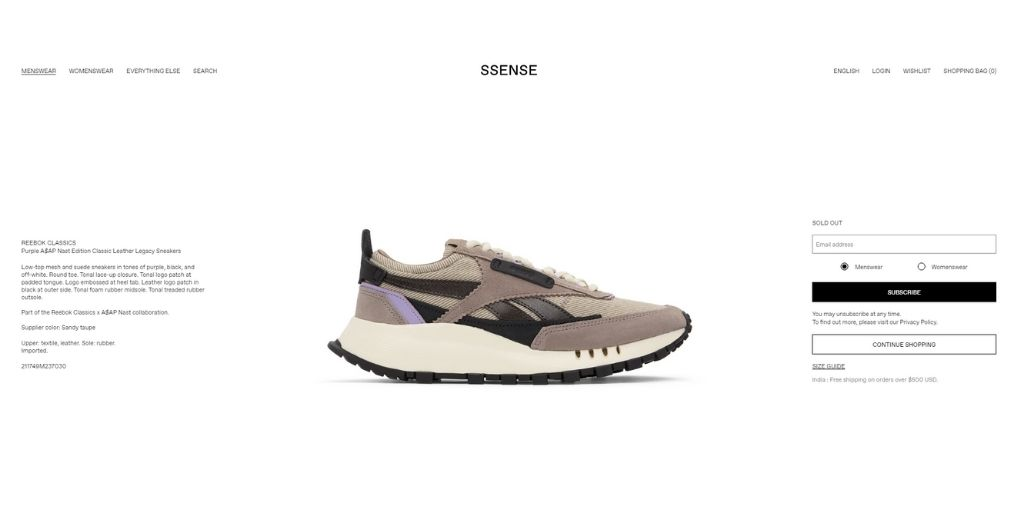 Vision of the SSENSE