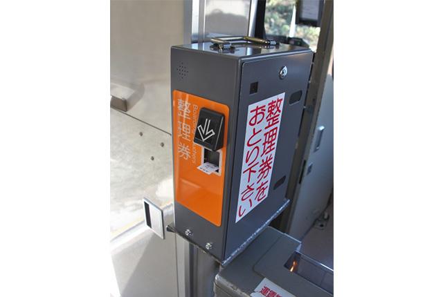 日本公車巴士基本介紹:巴士種類,計費方式 | | 愛玩妞 | 妞新聞 niusnews