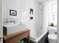 Bold Tiles in a Small Bathroom - Small Bathroom Ideas ...