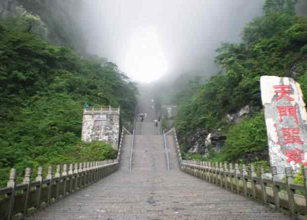 Stair-Tianmen-Mountain