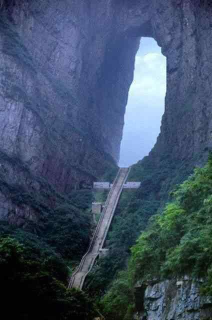 Tianmen-Cave