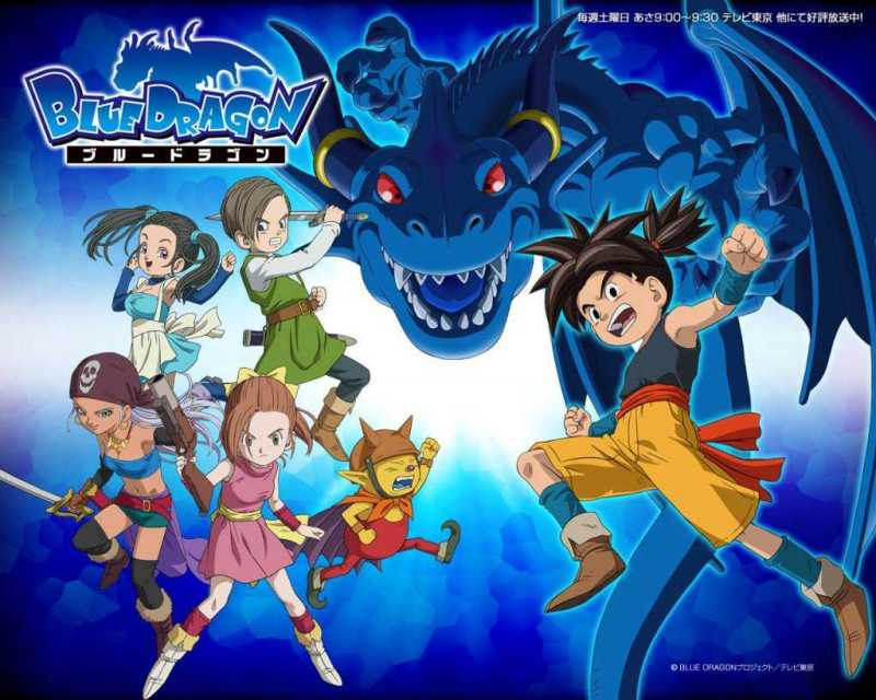 Blue Dragon - Dublado - Episodio - Anime - Assistir Online