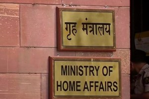 Jammu-Kashmir: केंद्र-शासित प्रदेश के डोमिसाइल कानून में संशोधन, जानें क्या हैं नए नियम…