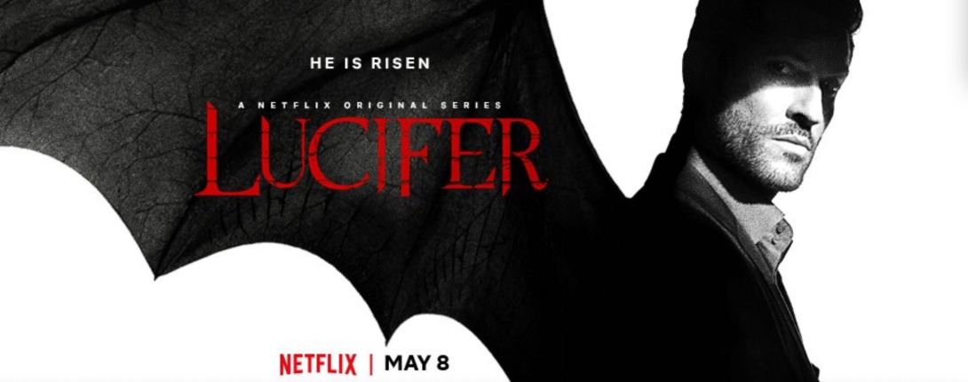 lucifer dc comics news