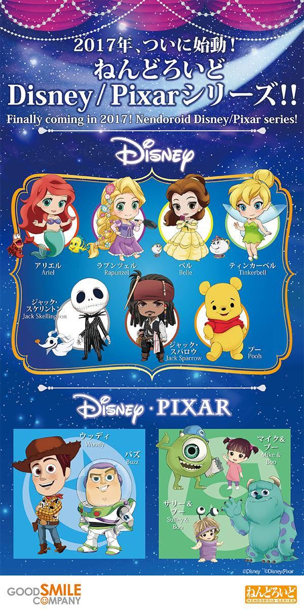 Disney Nendoroids