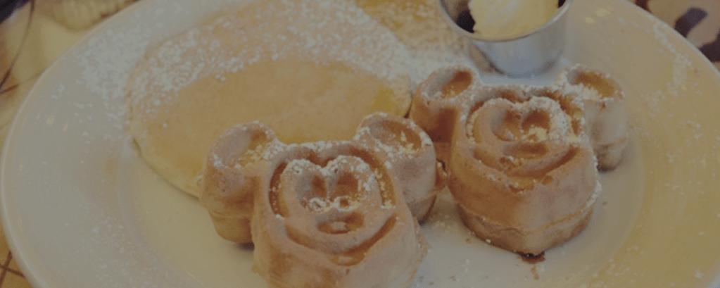Gluten-Free Disneyland