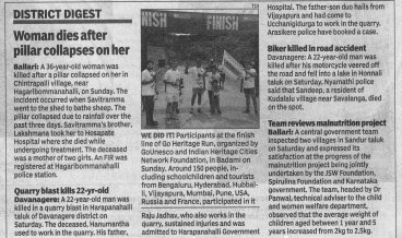 Times of India - Sept 14