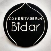 GHR Bidar - Medal
