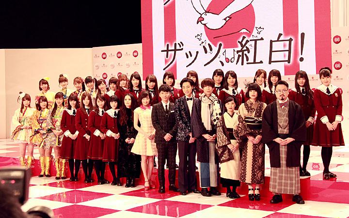 紅白歌合戰出演藝人名單決定!傑尼斯派出7組藝人歷代最多 | 日本,鑽石公主號712例,傑尼斯 | 名人 ...