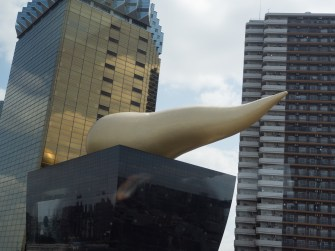 The golden poo - https://en.wikipedia.org/wiki/Asahi_Beer_Hall