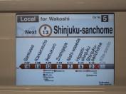 Heading towards Shinjuku