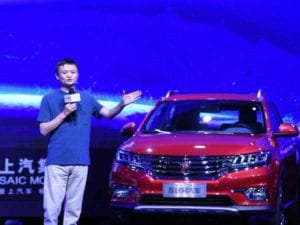 wattev2buy alibaba os rx5 internet car
