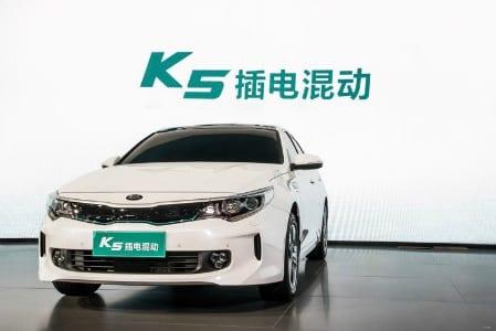 Dongfeng-Yueda-KIA-K5-PHEV-launch