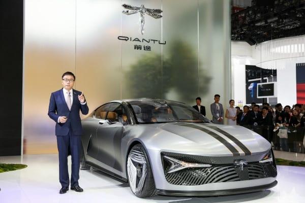 Qiantu-Concept-1-EV-Top-5-EV-NEws-Week-17
