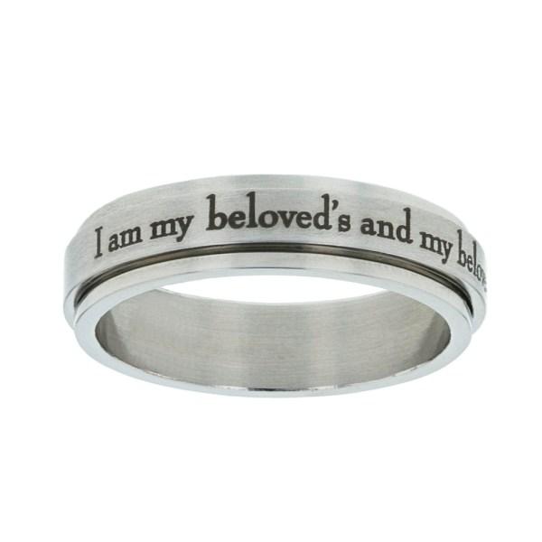 Beloved' Hebrew Spinner Ring #fj-rss6 Guys