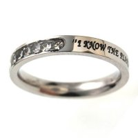 I Know Princess Cut Ring (#ST