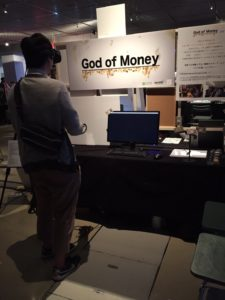 BitSummit godofmoney02
