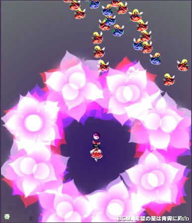 霊符「夢想桜花封印」