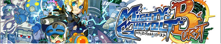 Mighty Gunvolt Burst wiki