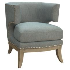 Barrel Accent Chair Covers And Linens Rentals Back Upholstered By Coaster Wolf