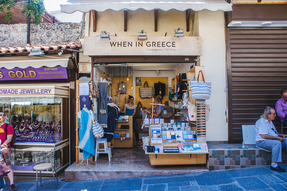 CatieFunkTravels Rodes Rhodes Greece Greek Islands