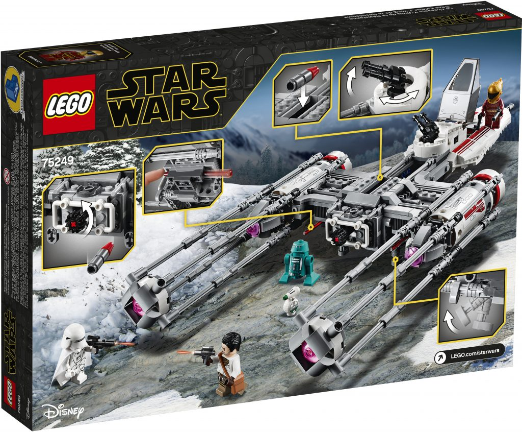Resistance Y Wing Starfighter Boxback The Brothers Brick