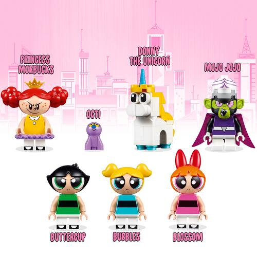 LEGO Powerpuff Girls Complete Minifigure Cast