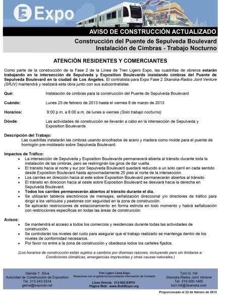 expo_notice_2013_0225