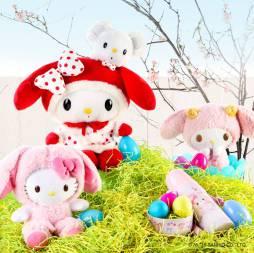 Hello Kitty. Foto: Facebook.