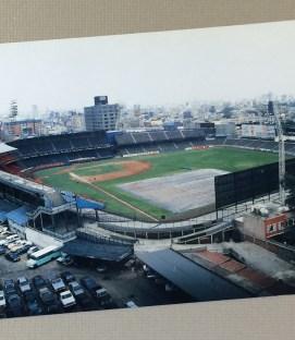 Mexico City's Estadio de Beisbol Postcard