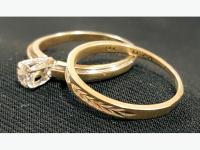 Wedding Ring Set (Black Hills Gold) Saanich, Victoria
