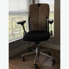 Desk Chair Jysk The Best Massage Modern Office Bought From Victoria City
