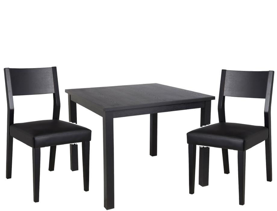 Hygena Square Dining Table And 2 Chairs