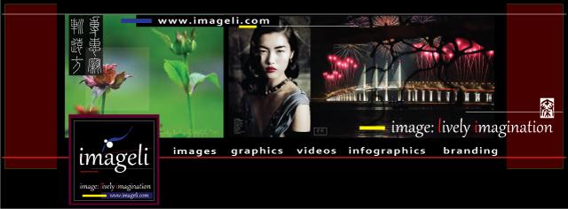 imageli:Visual Web Marketing Website Header. Design Ca. Image size:640x236 px