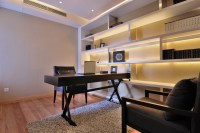 67 Luxury & Modern Home Office Design Ideas & Dcor (Pictures)