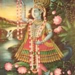 Yamunaji