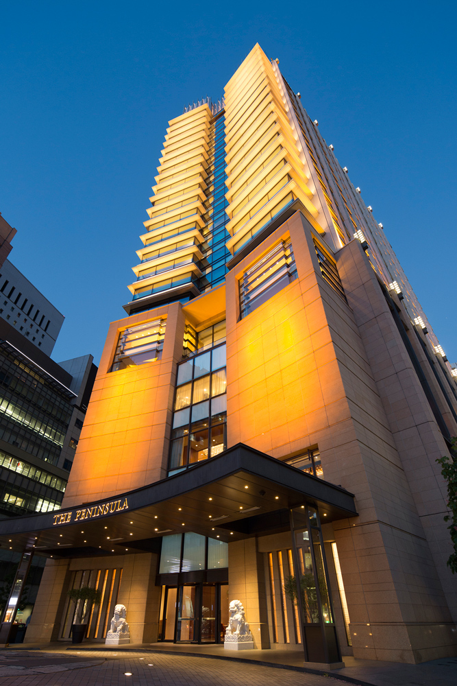 The Peninsula Tokyo Luxury Hotel In Tokyo Japan