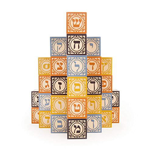 Uncle Goose Hebrew Blocks – Made in USA
