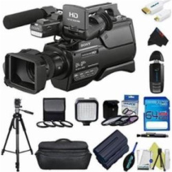 Sony HXR-MC2500 Shoulder Mount AVCHD Camcorder +64 GB Memory Card +Deluxe Accessory KiT
