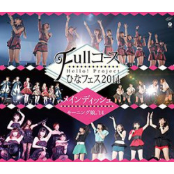 Hello Project Hina Fes 2014-Full Course (IMPORT)