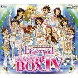Idolmaster Master Box 4 (IMPORT)