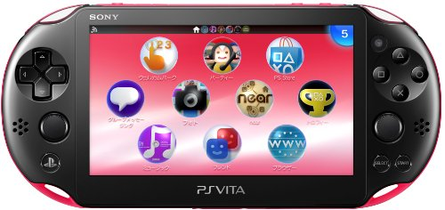 PlayStation Vita Wi-Fi model pink / black (PCH-2000ZA15) [end product manufacturers]