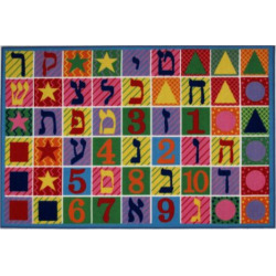 Fun Rugs Fun Time FT-500 Hebrew Numbers and Letters Area Rug – Multicolor – FT-500 5376